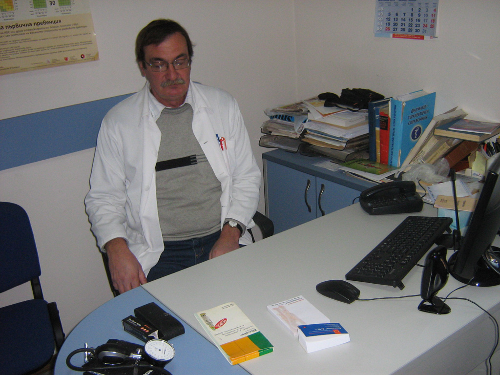 consultative diagnostic block outpatient department petyo boyadzhiev md